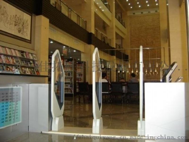 供應中小學圖書館防盜儀