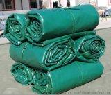 北京防火阻燃苫布批发苫布篷布帆布用途