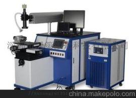 数字滤波器金属外壳激光烧焊机/揭阳密封防水管件自动激光焊接设备