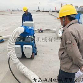 抛丸机 移动式路面抛丸机 防水防腐处理抛丸机