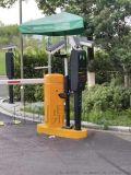 廠家直銷智慧停車場車牌識別系統,無人值守