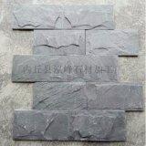 廠家  天然青石板 仿古青石板石材 荔枝面文化石