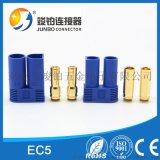 EC5公母端子香蕉插頭5.0MM藍色護套耐電流