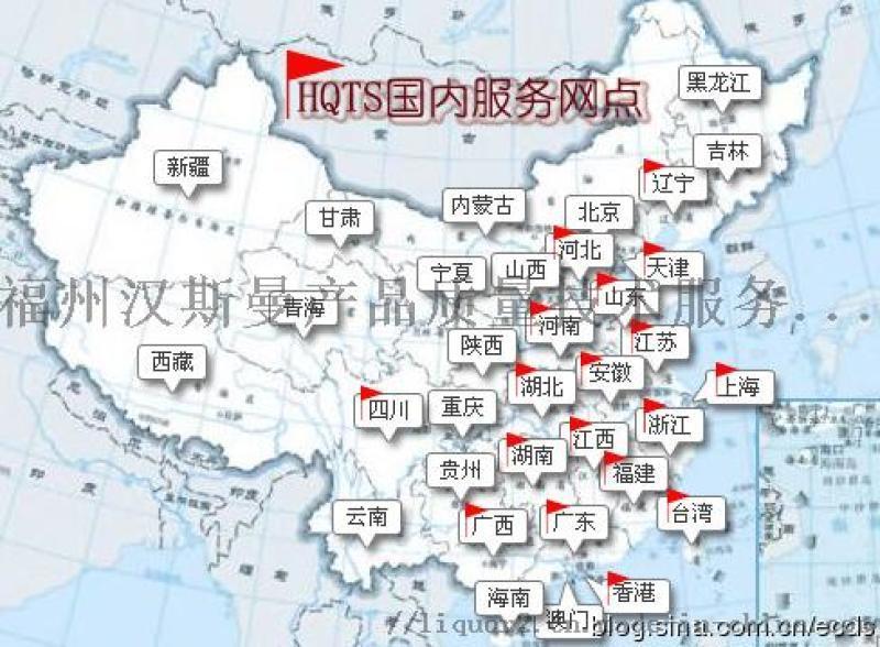 上海箱包验货多少钱