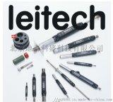 丹麥雷泰克LEITECH小規格螺紋塞規/塞規/M1/M1.2/M1.4/M1.6/M2.0