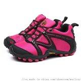 麥樂 女款秋冬防水防滑爬山鞋戶外運動鞋徒步鞋