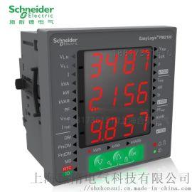 施耐德METSEPM2125CL05多功能电力参数测量仪表METSEPM2225C