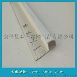 pvc瓷砖收边条瓷砖阳角线收边条10mm