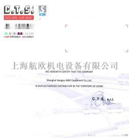 CTS电动导轨AG 420