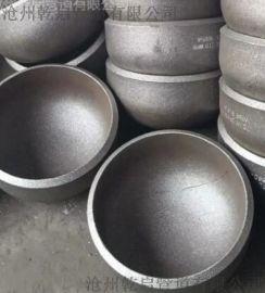 乾启供应:抗硫化氢管帽 抗H2S管帽 NACE MR0175认证 规格齐全 所有原材料进厂进行化学成分直读复检