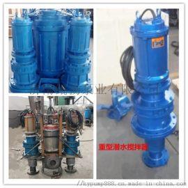鲲扬潜水搅拌抽沙泵 多用途抽沙泵