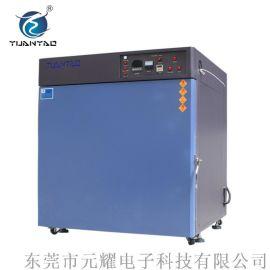 72L热风烘箱 深圳热风烘箱 工业精密热风烘箱