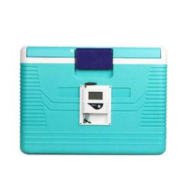 GPRS药品冷藏箱(保温箱)