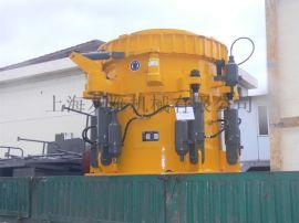 上海厂家直销 多缸液压圆锥破碎机 矿石圆锥破碎机