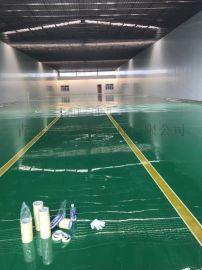 青岛平度**车间厂房做环氧地坪漆一般可以使用多少年