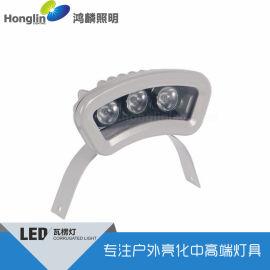 新款LED瓦楞灯 LLED户外灯3W结构防水
