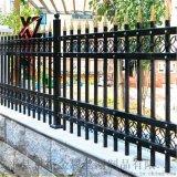 围墙护栏样式,多种样式锌钢围栏,围墙护栏样式定制