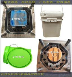 **商家10公斤中国石油注射桶模具自动脱模