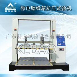 纸箱抗压强度试验机 纸箱堆码抗压试验机