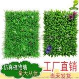 绿色环保仿真植物背景装饰墙门头招牌绿化假草皮广告墙