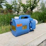 志成电动超低容量喷雾器 除甲醛电动喷雾机