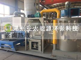 小型干式铜米机废电线电缆回收设备厂家