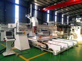 cnc数控五轴联动雕刻机床台湾新代五轴加工中心