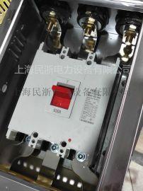 临泉低压负荷开关保护箱630A定做304不锈钢