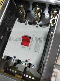臨泉低壓負荷開關保護箱630A定做304不鏽鋼