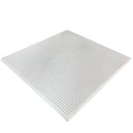 廠家直銷工程鋁扣板吊頂300*300鋁天花防火阻燃