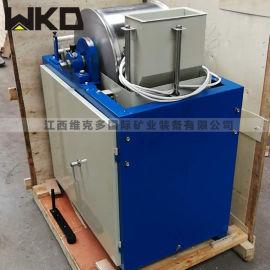 电磁湿法磁选机 实验室磁选设备厂家直销
