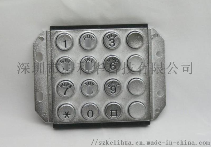 科利华订制电话机键盘KP8