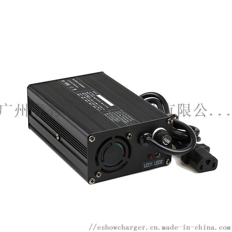 12V6A充電器鋰電池專用