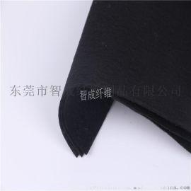 东莞供应耐用黑色针刺棉无纺布 手套养护毛毯土工布