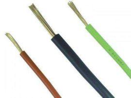 ZR-KX-GSFVP  塑料绝缘补偿导线