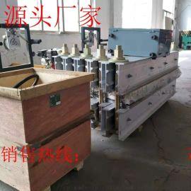 皮带硫化机 DSLJ型电热式胶带硫化机