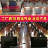 厂家直销会议桌升降器19寸无纸化电动升降支架
