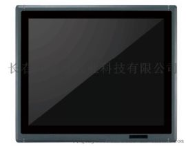 长春启辰工控19寸工业平板电脑