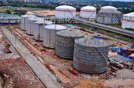 四川成都供应1-3000吨大型油罐储存罐厂家加工