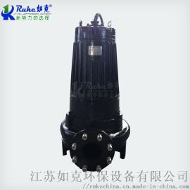 100WL100-22-15型立式潜水排污泵