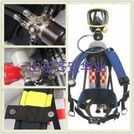 Honeywell正压式空气呼吸器C900呼吸机