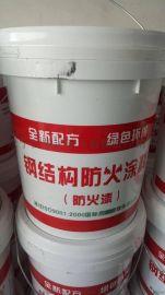 银川薄型钢结构防火涂料,厂家直销