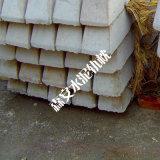 水泥枕木-煤矿用水泥轨枕-混凝土轨枕