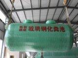 化粪池 玻璃钢家用隔油池 组合式化粪池