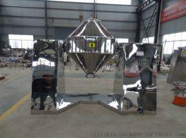 多功能W型双锥混合机 回转式立式混料机