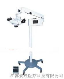 全新4A型骨科手術顯微鏡