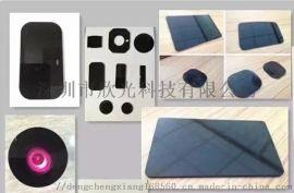 深圳365nm窄带 光学元件 可见光滤光片生产厂家