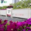 朗汀集团新品花箱 19款画镜组合花箱 生态景观装饰