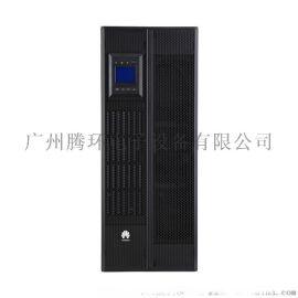 深圳UPS电源 华为UPS5000A-30KTTL
