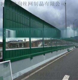 高速公路声屏障 五华高速公路声屏障生产销售